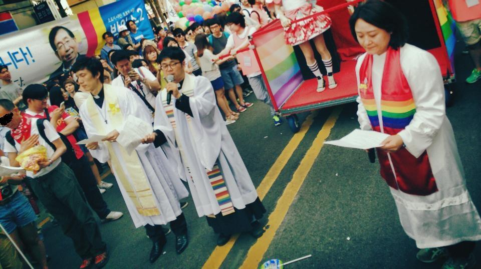 기독교가 함께 한 퀴어 퍼레이드 축복 기도문