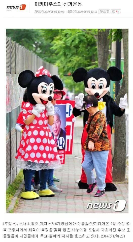 디즈니 저작권 침해(...)