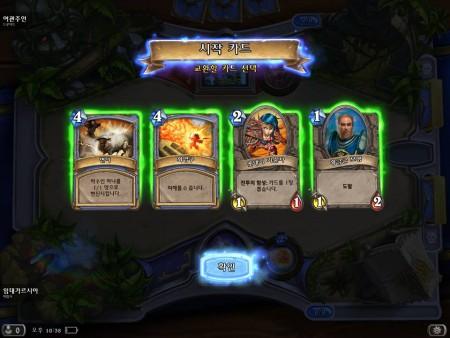 게임을 시작하며 3~4장의 카드를 받게 되지만, 처음에는 마나가 1 뿐이라 2 이상을 소모하는 카드는 쓸 수 없습니다.