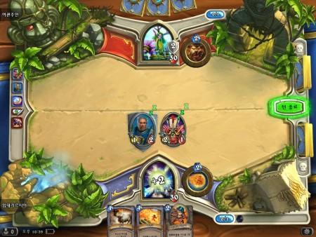 초반에는 공격력과 수비력이 모두 낮은 카드로 시작하게 됩니다.