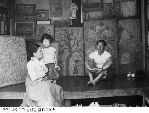 1959년박수근의창신동집마루에서