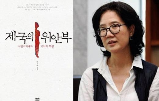 3분만에 빡치게 해 드립니다: 쿨시크녀 박유하 교수의 논문