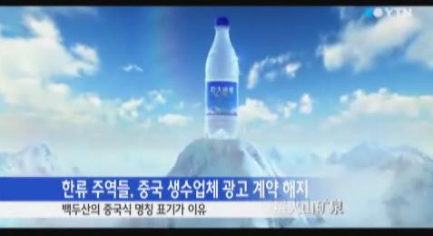 김수현-전지현 비난, 어처구니 없는 이유