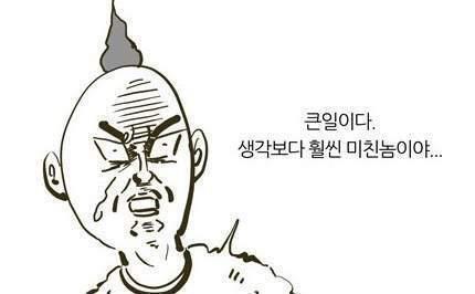 문창극 교회 강연 역사적 팩트 검증 보고서