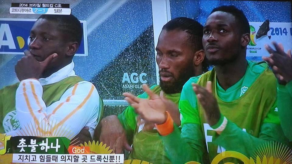 """일본-코트디부아르 경기 """"드록신"""" 개드립 모음"""