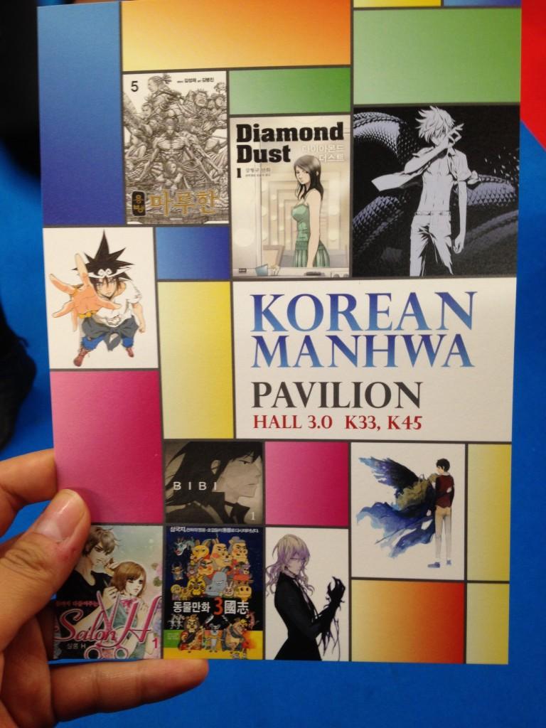 푸랑크푸르트 도서 박람회까지 진출한 한국 웹툰. 출처
