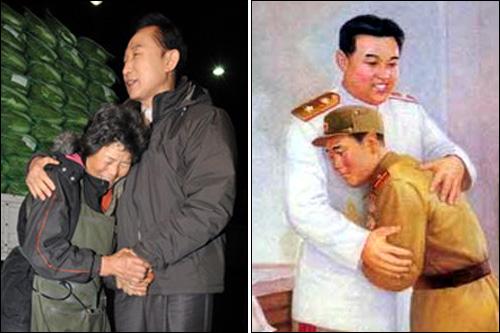 한국 사회에 진짜 필요한 것: 신뢰의 문화