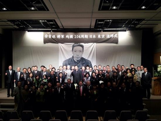 ▲ 지난 26일 도쿄 한국YMCA 지하 강당에서 열린 안중근 장군 104주기 추도식 ⓒ 박철현