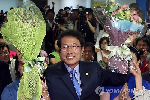 """조희연 """"일류"""" 대학 발언에 대한 우려"""
