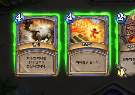 마법 카드는 일회성이지만, 강력한 공격력이나 특수 효과를 가지고 있습니다.