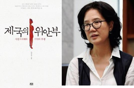 논란의 발단이 된 박유하 교수.