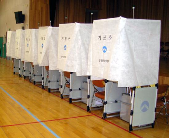 흔한 40대의 투표 후기