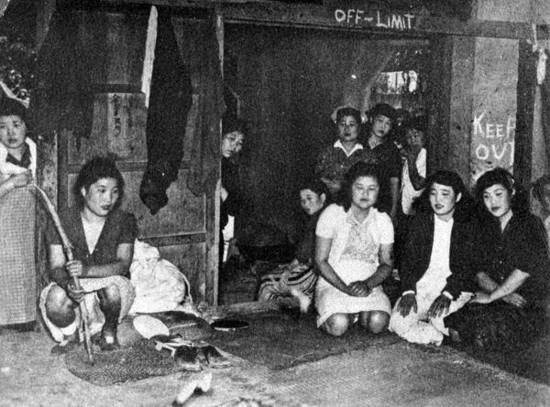 아시아 여성기금과 양국 학계, 그리고 박유하