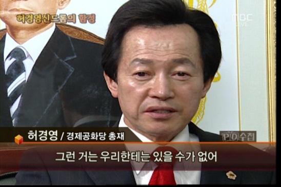 """AV 채용박람회, 한국 언론이 만들어낸 """"논란"""""""