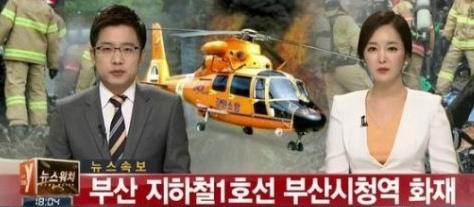 """올해만 사고 4번 부산지하철, 점검-인원 줄이고도 """"과잉정비"""" 발뺌"""