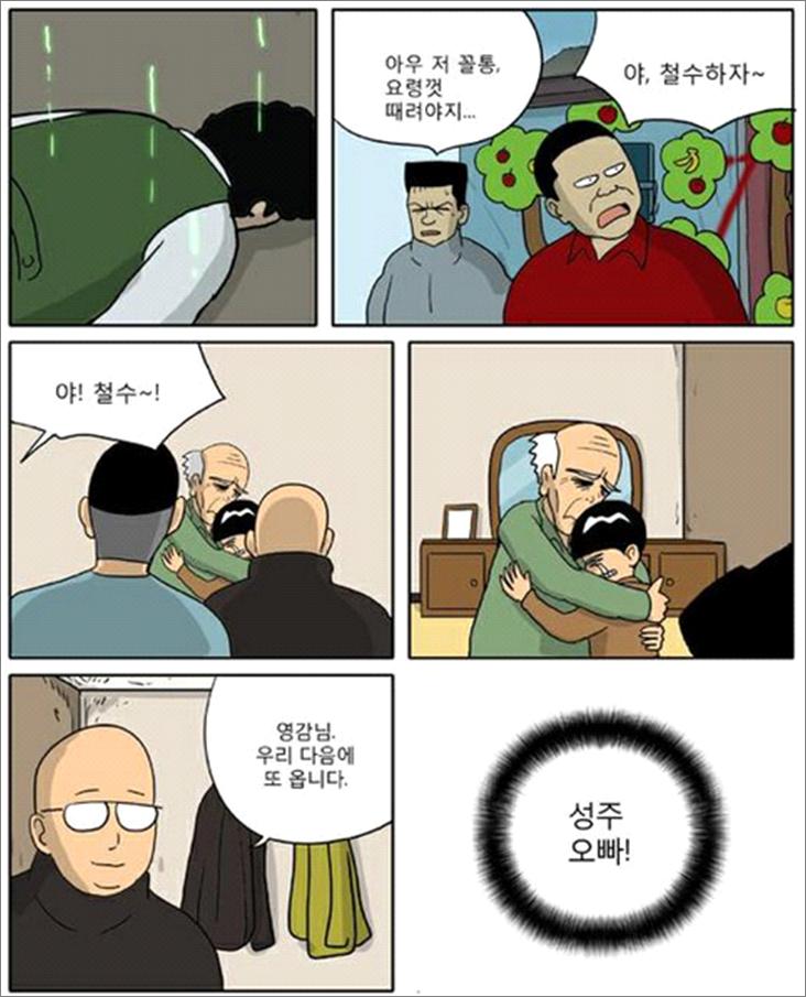 대머리와 안경 만으로 오너캐를 표현하는 대단한 능력.