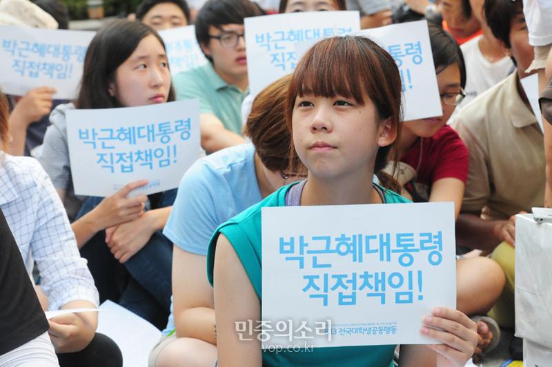 책임회피성 결정장애: 세월호 현장 기자의 이야기