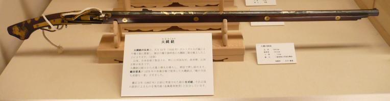 왜란 바로 직전 일본의 통일 전쟁 당시 사용되었던 조총의 모습. 임진 왜란 당시 일본군이 사용하여 그 위력을 발휘했던 조총은 포르투칼 상인과 선교사들을 통해 일본에 16세기에 전해졌다. 일본의 전설적인 기병대인 다케다 기병대가 이와 같은 조총의 3열 전술에 의해 패했다고 하는 나가시노 전투는 조총의 우위를 알린 계기가 된 전투로 유명하다 - 단 나가시노 전투에서 사용되었다는 조총 3열 전술의 내용은 아직까지 정설로 확인되고 있지는 않다.