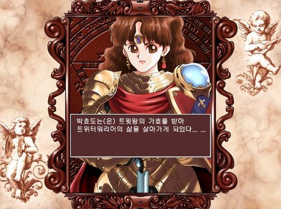 박광온 당선자 딸의 마지막 감동 메시지