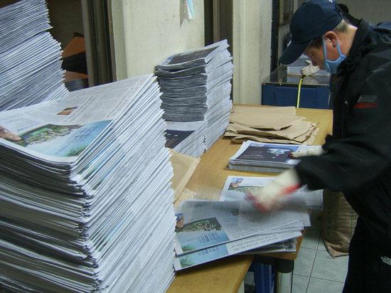 출처: 경남도민일보