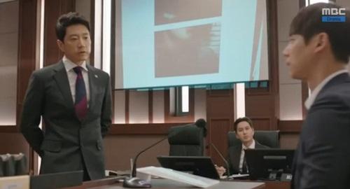 [출처 : MBC '개과천선' 방송 화면 캡쳐]