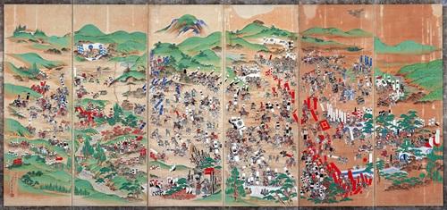 세키가하라 전투