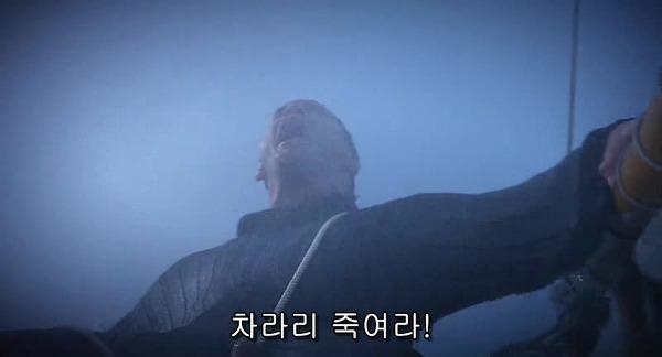 트루먼 쇼 중