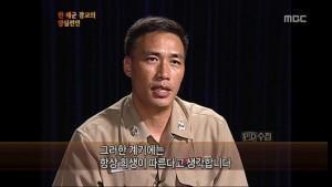 군내 비리를 내부고발해 군복을 벗은 김영수 전 소령