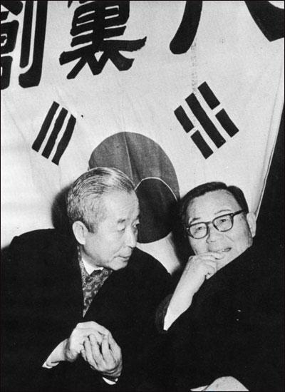 ▲ 신민당 총재 유진오와 제6대 대통령 후보 윤보선(1967년 2월)