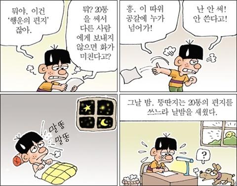 추억의 만화(...)