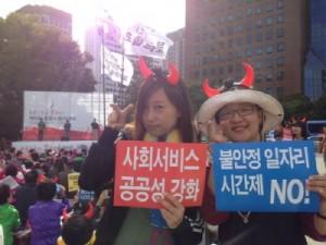 @공공운수노조 보육협의회 오른쪽이 정명화 지회장.