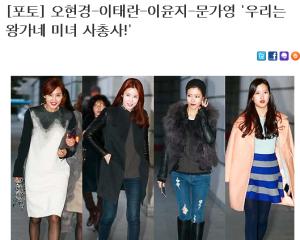 한경닷컴 기사(바로 가기)