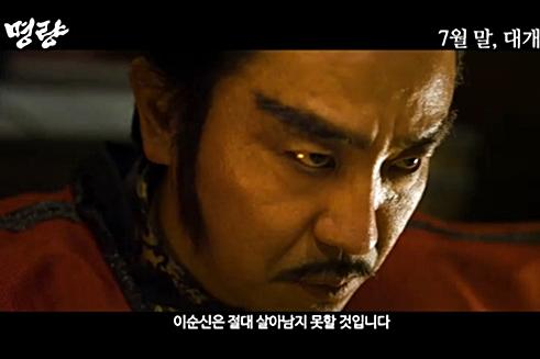 """""""명량"""", '영웅 만들기'가 아쉽다"""