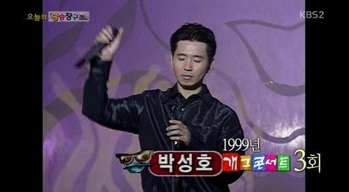 김미화와 함께 개그콘서트를 지탱해온 대표 개그맨 중 한 명, 박성호