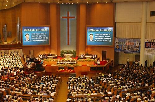시대의 아픔에 공감하지 못하는 기독교를 돌아보며