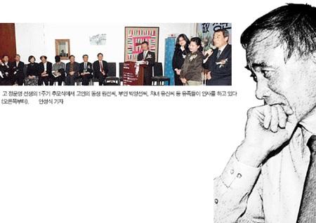 출처 : 중앙일보