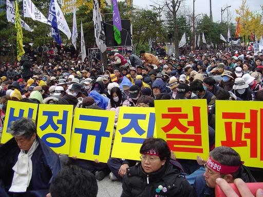 김대중, 노무현의 민주정부 10년도 노동의 약화라는 측면에서 차이는 없었다.