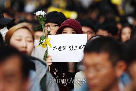 ⓒ오마이뉴스 이희훈 기자