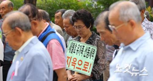 ※광화문 보수단체 집회에 등장한 섬뜩한 피켓 [CBS-관련뉴스]