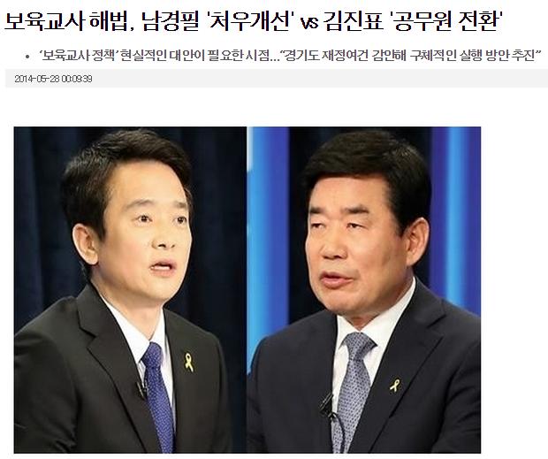 얼굴의 색이 두 분의 현재를 보여주는 필이다(…) 관련 링크는 여기 http://h-news.kr/bbs/board2.php?bo_table=a01&wr_id=102