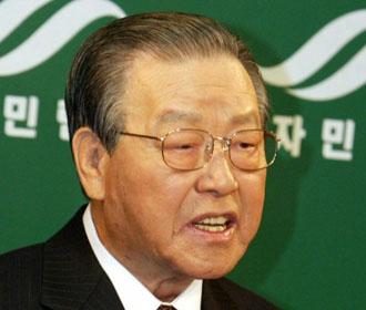 정치 장수의 달인 김종필 선생.