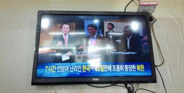 종북방송 채널A 그 놀라운 북한 사랑 Top 7