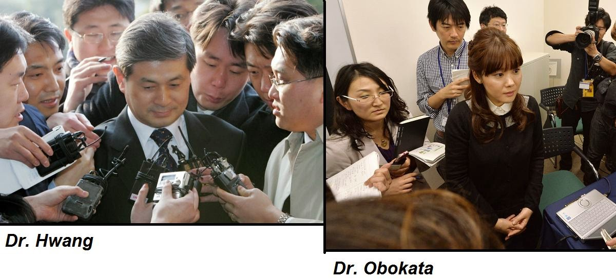 와세다대, 오보카타의 박사학위를 조건부 취소 결정 (1년 유예 포함)