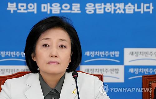 성공할 정치인의 자질 : 박영선의 사퇴를 보며