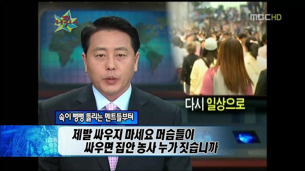 (동영상) 최강 독설 최일구 앵커 드립 모음