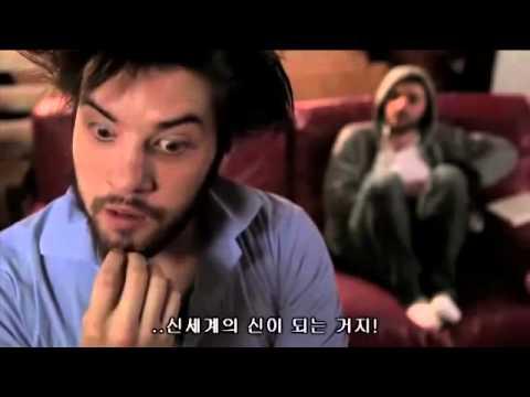 (동영상) 딸딸이가 사라지는 날