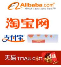 알리바바(B2B) / 타오바오(B2C) / 쯔푸바오(페이팔) / 티몰(C2C