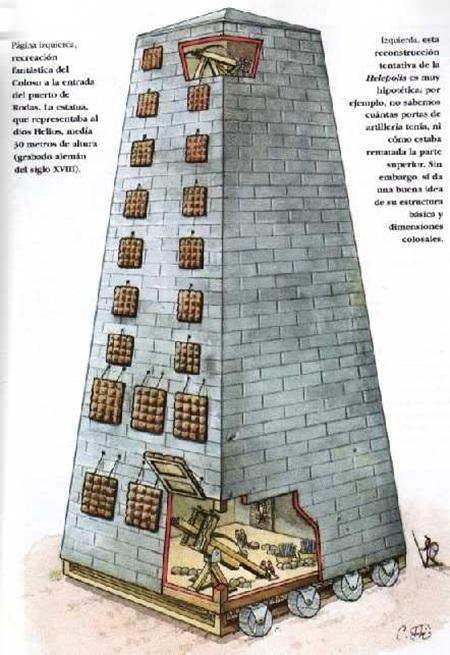 로마군이 헬레폴리스라고 부르던 그리스식 공성탑입니다.