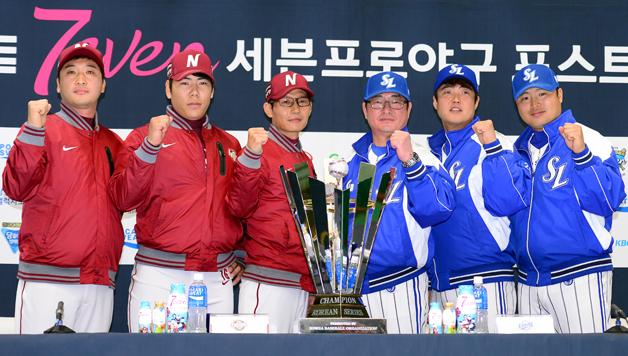 숫자로 구해본 한국시리즈 우승팀은?