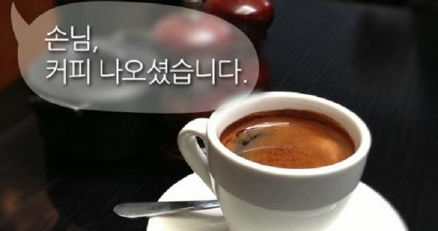 한국인이 잘 틀리는 높임말 과잉 문제